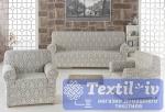 Комплект чехлов на 3-х местный диван и два кресла Karna Milano, натурал