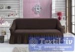 Чехол на 2-х местный диван Bulsan, коричневый