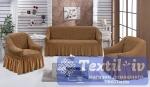 Комплект чехлов на 3-х местный диван и два кресла Bulsan, горчичный
