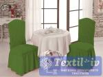 Комплект чехлов на два стула Bulsan, зеленый