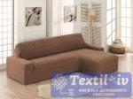 Чехол на угловой диван правосторонний Karna Milano, коричневый