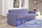 Чехол на 3-х местный диван Karna Verona, светло-лаванда
