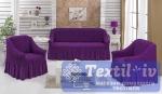 Комплект чехлов на 3-х местный диван и два кресла Bulsan, фиолетовый