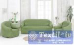 Комплект чехлов на 3-х местный диван и два кресла Karna, зеленый