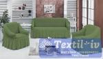 Комплект чехлов на 3-х местный диван и два кресла Bulsan, зеленый