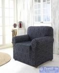 Чехол на кресло Karna Milano, антрацит