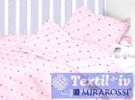 Постельное белье для новорожденных Mirarossi Stelle pink