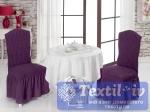 Комплект чехлов на два стула Bulsan, фиолетовый