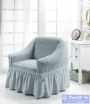 Чехол на кресло Bulsan, серый