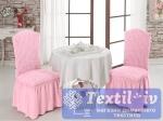 Комплект чехлов на два стула Bulsan, светло-розовый