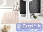 Набор ковриков для ванной Modalin Evora, абрикосовый