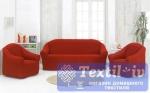 Комплект чехлов на 3-х местный диван и два кресла Karna, кирпичный
