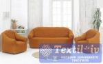 Комплект чехлов на 3-х местный диван и два кресла Karna, горчичный