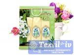 Набор полотенец Gulcan Valley Lily 8124-04