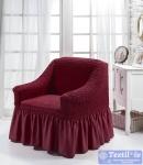 Чехол на кресло Bulsan, бордовый