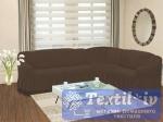 Чехол на угловой диван правосторонний Bulsan, коричневый