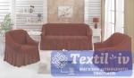 Комплект чехлов на 3-х местный диван и два кресла Evory, кирпичный