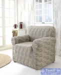 Чехол на кресло Karna Roma, кремовый