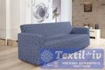 Чехол на 3-х местный диван Karna Verona, синий