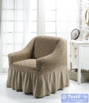 Чехол на кресло Bulsan, кофейный