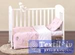 Постельное белье для новорожденных Mirarossi Nunna Nanna pink