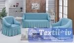 Комплект чехлов на 3-х местный диван и два кресла Bulsan, бирюзовый