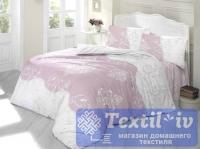 Постельное белье Altinbasak Melina, грязно-розовый