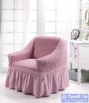Чехол на кресло Bulsan, светло-розовый