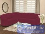 Чехол на угловой диван левосторонний Bulsan, светло-лаванда