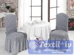 Комплект чехлов на два стула Bulsan, серый