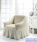 Чехол на кресло Bulsan, кремовый