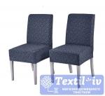 Комплект чехлов на два стула Karna Verona, синий