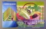 Набор подставок под посуду Tango 3D 10010-19