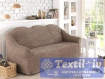 Чехол без юбки на 2-х местный диван Karna, кофейный
