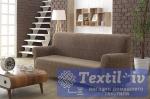 Чехол на 3-х местный диван Karna Milano, коричневый
