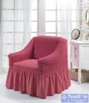 Чехол на кресло Bulsan, грязно-розовый