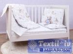 Постельное белье для новорожденных Mirarossi Bimbo blue