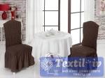 Комплект чехлов на два стула Bulsan, коричневый