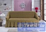 Чехол на 3-х местный диван Bulsan, кофейный