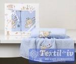 Набор детских полотенец Karna Bambino Bear, голубой