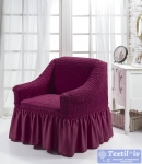 Чехол на кресло Bulsan, светло-лаванда