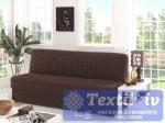 Чехол без подлокотников, без юбки на 3-х местный диван Karna, коричневый