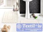 Набор ковриков для ванной Modalin Evora, кремовый