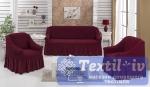 Комплект чехлов на 3-х местный диван и два кресла Bulsan, бордовый