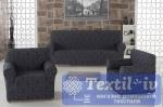 Комплект чехлов на 3-х местный диван и два кресла Karna Milano, антрацит