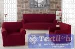 Комплект чехлов на 3-х местный диван и два кресла Karna Milano, бордовый