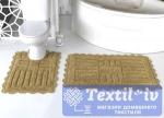 Набор ковриков для ванной Modalin Ancor, темно-бежевый