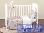 Постельное белье для новорожденных Mirarossi Piccole volpi grey
