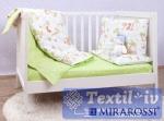 Постельное белье для новорожденных Mirarossi GIungla green