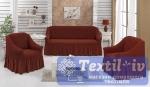 Комплект чехлов на 3-х местный диван и два кресла Bulsan, кирпичный